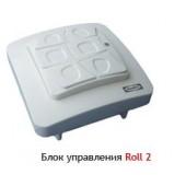 Блок управления рольставни DoorHan Roll 2